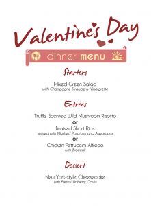 Menu - Valentine's Day Dinner (2017)-large